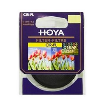 FILTRO HOYA PL-CIR (SLIM) 58mm (024066058690)